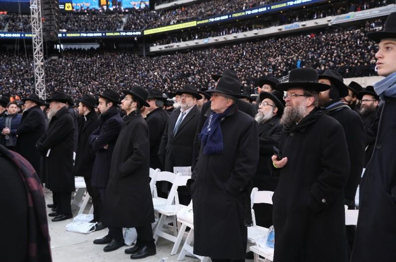 מעמד אדיר: 90 אלף יהודים באירוע סיום הש