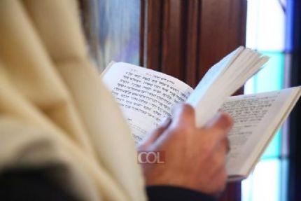 הציבור מתבקש לומר תהילים לרפואת יוסף יצחק בן רבקה