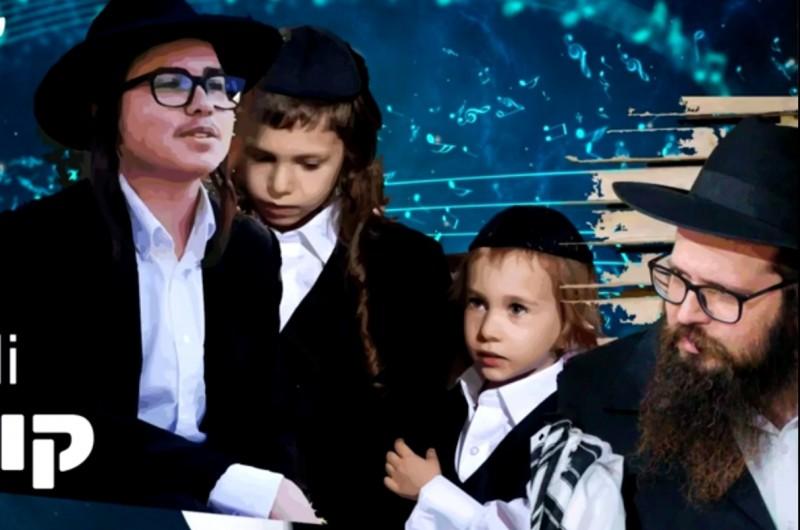 בעיבוד חדש: 'קולמוסהלב' שרים את הניגון 'קול דודי'