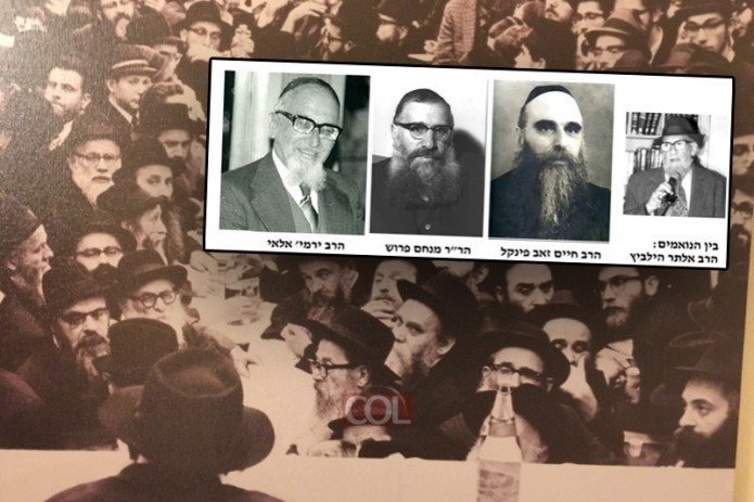 ההקלטה מהתוועדות י' שבט ביוהנסבורג שנשלחה לרבי