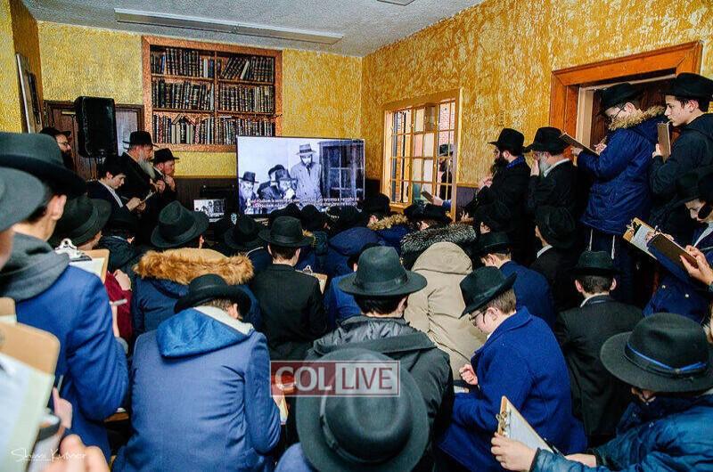 בי' שבט: חוו את ההתוועדות הראשונה של הרבי ב'זאל' הקטן