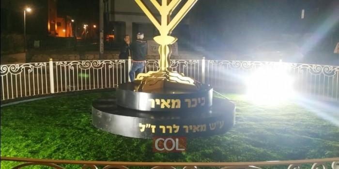 כיכר ע״ש ר' מאיר הכהן לרר ז״ל הוקמה במרכז נחלת הר חב