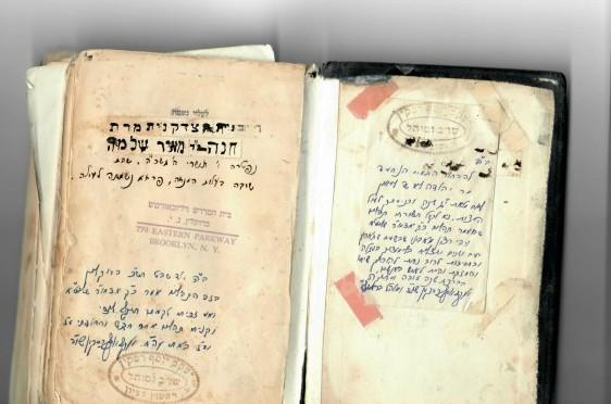 כשספר התהלים בו קרא הרבי התגלגל ב-770 לפני 55 שנה