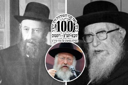 סגירת מעגל: הרב יצחק לנדא יתוועד בעלייה הגדולה לרוסטוב