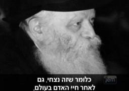 מהי הדרך הטובה ביותר להנציח את חייה של הרבנית ע