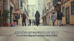 מפגש בונציה: הסרט שריגש את אלפי השלוחות ב'כינוס העולמי'