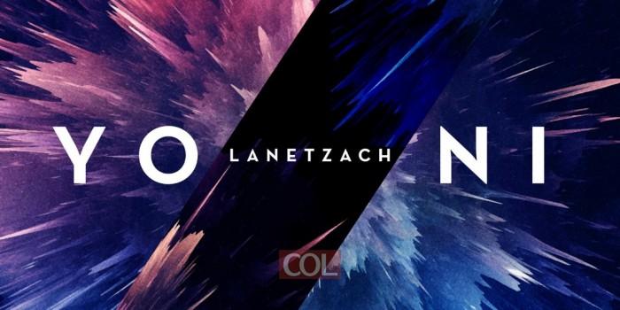 יוני Z מגיש סינגל חדש: 'לנצח' • להאזנה
