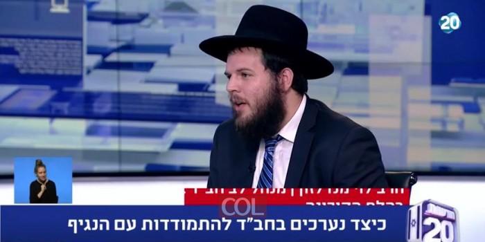 הרב לוי מנדלזון מנהל