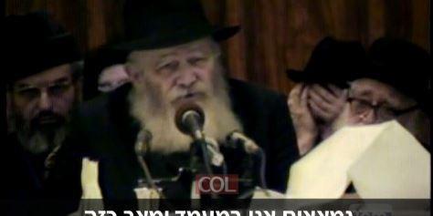 יהודי צריך לזכור תמיד שהכל מגיע מהקב