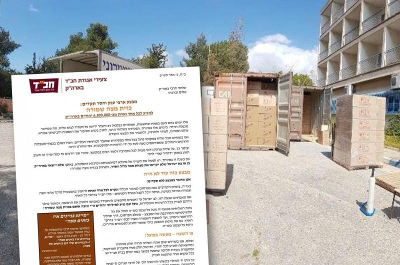 כל ישראלי יקבל מצה שמורה: בצא
