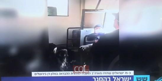 דיווח ב'חדשות 13' על קבוצת התמימים שהגיעו לארץ מקראון הייטס ונשלחו למלון מבודד בירושלים