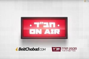 הצטרפו: יום השידורים השישי של חב