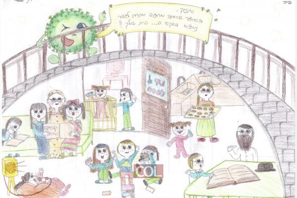 האוצר מתחת לגשר - הסגר בבית יכול להעצים את המשפחתיות!