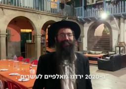 אתר YNET על סדרי הפסח בבתי חב