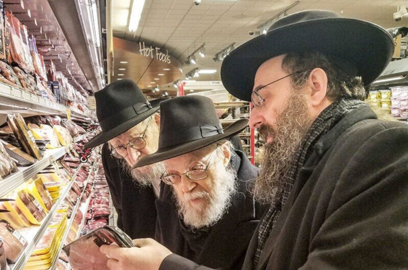 הרב אזדבא: