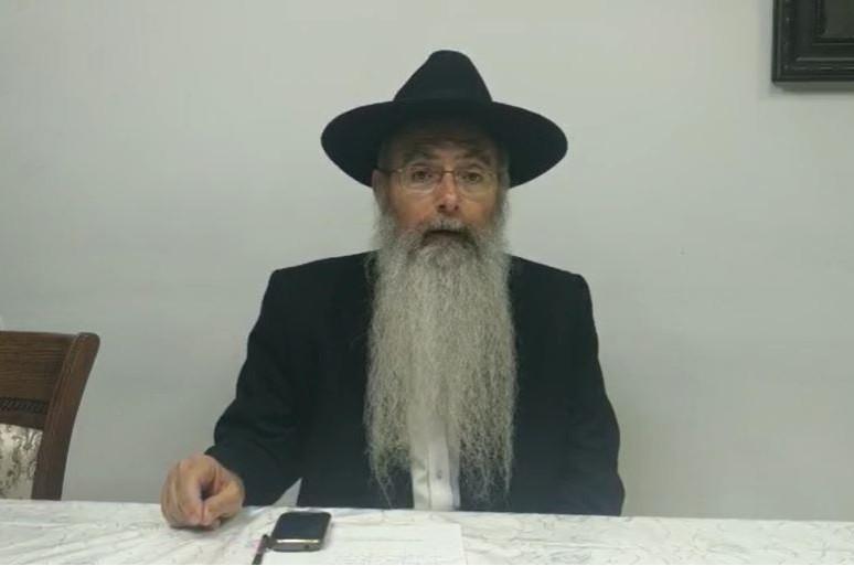 הרב דיסקין: