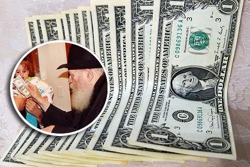 הזדמנות נדירה: הגרלה על דולר שהתקבל מידו הק' של הרבי