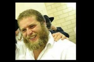 טרגדיה נוראה: נפטר מפצעיו האברך יהושע מרדכי כהן ז