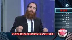 ר' צבי טסלר מזמין את צופי 'ערוץ 20' ללכת לבתי הכנסת בחג השבועות ולשמוע עשרת הדברות.