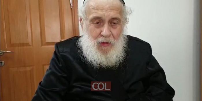 הרב ירוסלבסקי קורא שלא לפתוח בתי הספר וגני הקיץ