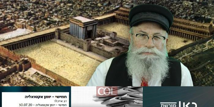ב'מורשת': ראיון עם איש החסד הרב יעקב גלויברמן על משמעות