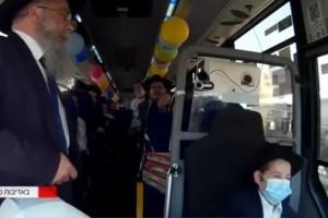 טוב שההגה בידיים: החסיד שחגג לבנו מסיבת בר מצווה באוטובוס