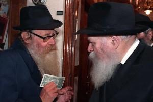 שר וגדול נפל בישראל: הגה