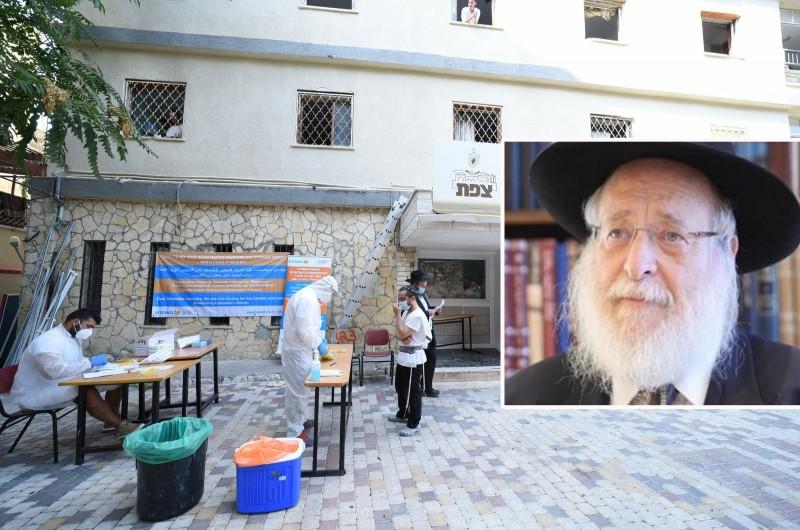 הרב חיטריק: