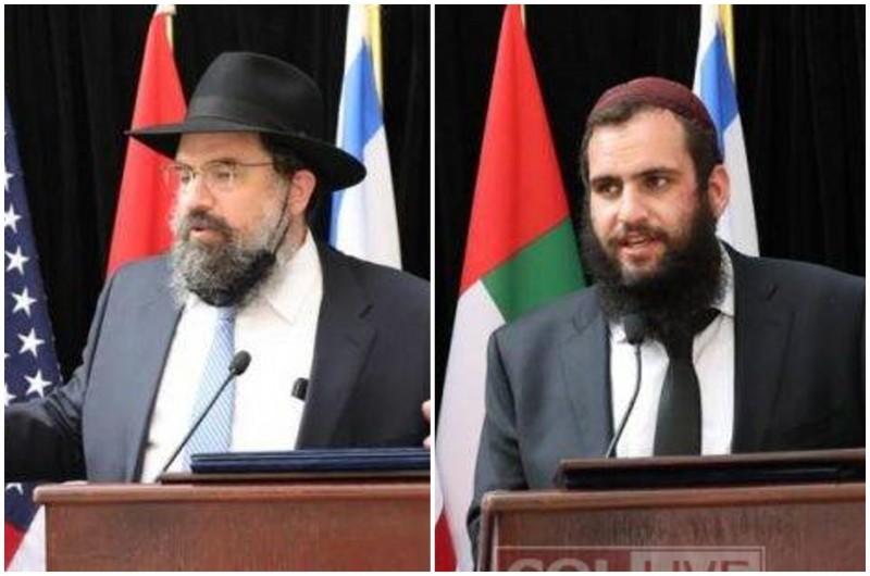 השלוחים באירוע VIP בוושינגטון אחרי טקס חתימת הסכם השלום