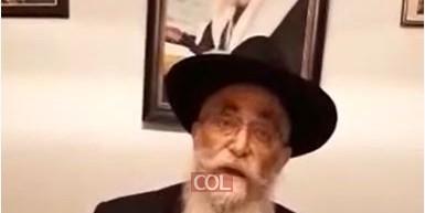 שורשים בחברון: וידאו לפרשת 'חיי שרה' מאת הרב יוסף הרטמן