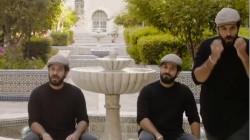 סרטון חדש, בהגשת האמן אביב אלוש, מגיש לציבור הרחב קווים כלליים לדמותו הפלאית של בעל התניא. הסרטון מופץ לקראת האירוע הענק של 'צמאה', שישודר במוצ