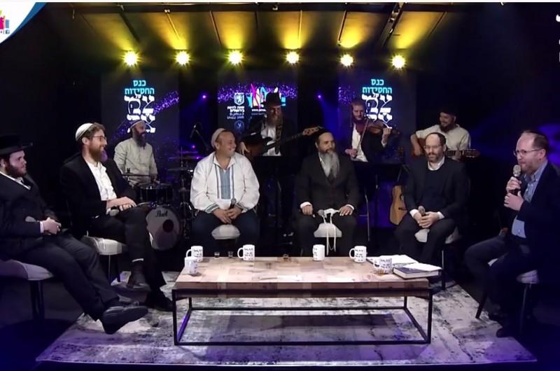 כעת בשידור ישיר: כינוס 'צמאה' הגדול עם מיטב המרצים והאמנים