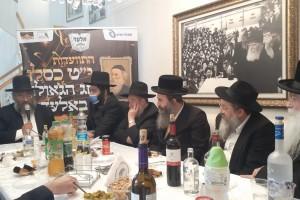 שידור חוזר: התוועדות מיוחדת מביתו של הרב זלמן ירוסלבסקי
