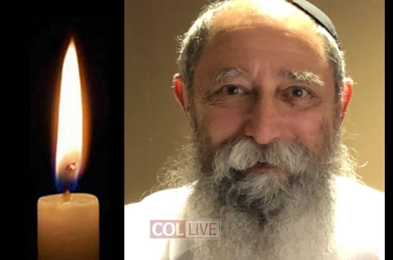 הפרופסור החסידי ממישיגן: נפטר הרב שלמה סווילובסקי. בגיל 66