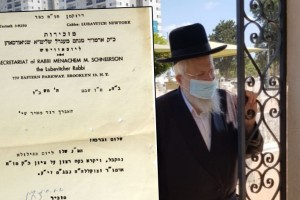 הרב דרוקמן נדהם: מכתבי הרבי אליו - מועמדים למכירה