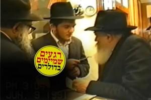 הרבי הציל אותי: סיפורו המטלטל של ר' חיים מאיר שלמה דובינסקי