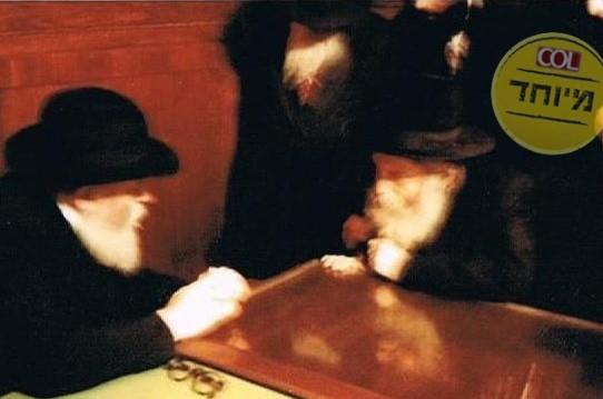 כשהרבי ציטט מההגדה מבית לוי בריסק בעת ביקור ה'פני מנחם'