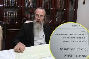 הרב טורנהיים: