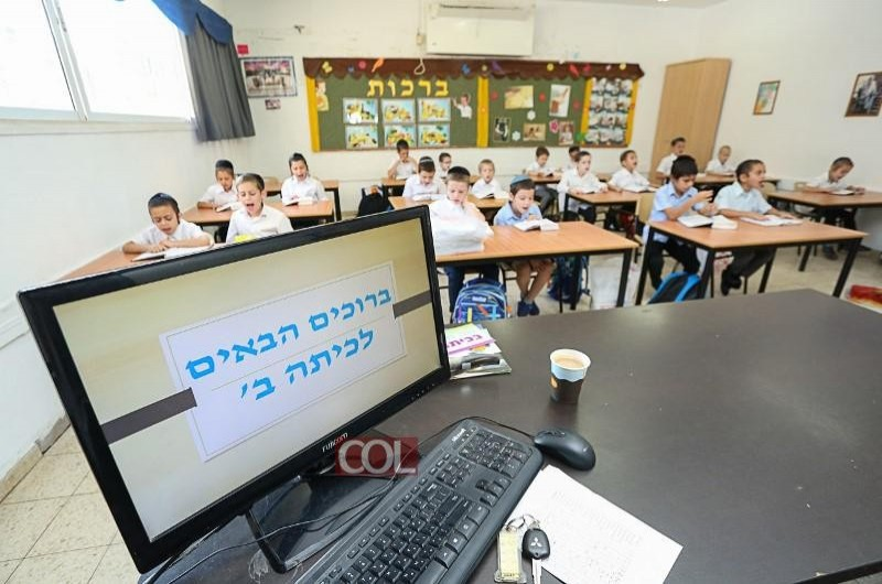 לפי הרמזור: באלו ערים ייפתחו מוסדות החינוך בישראל?