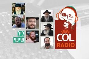 ליל שישי ברדיו COL: מיהו יהודי, קורונה, וכל מה שבער השבוע