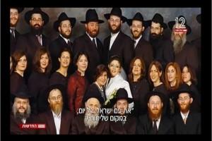 7 אחיות, 7 שליחויות | משפחת השלוחות שמפוזרות בגלובוס