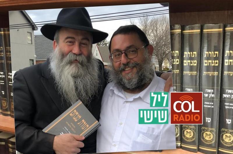 40 שנה להקמת המכון שמוציא לאור את שיחות הרבי בעברית