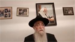 מיוחד לחול המועד פסח: מי אכל מצה במחנה ההשמדה? ובזכות מה נקרע ים סוף? מאת הרב יוסף הרטמן