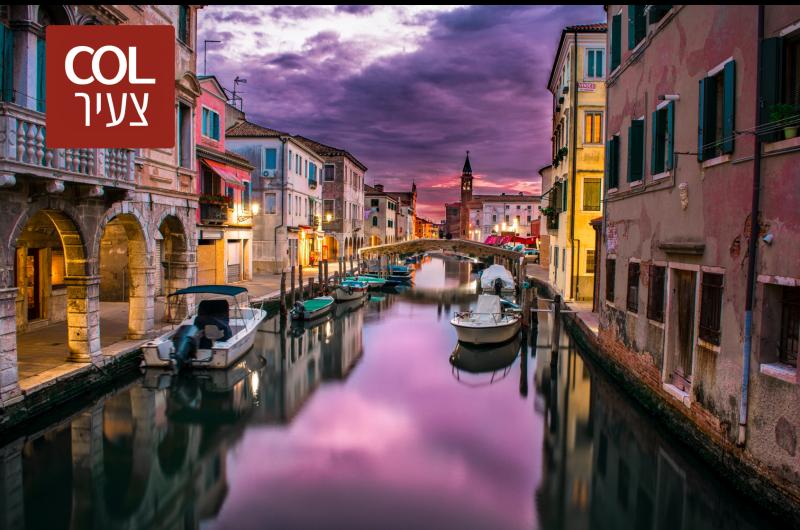 עיר הגטו הראשון בעולם: גלריה מרהיבה מונציה