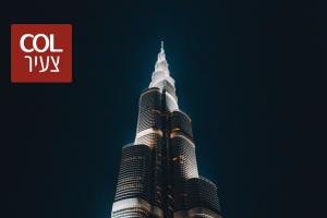 גורדי השחקים שמשתתפים בתחרות המגדל הגבוה בעולם