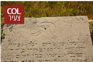 שודדי הים היהודיים: סודה של הקהילה היהודית באי הקריבי