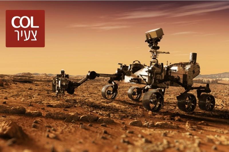 החיפוש אחר חיים בחלל: לראשונה, מסוק המריא על אדמת מאדים