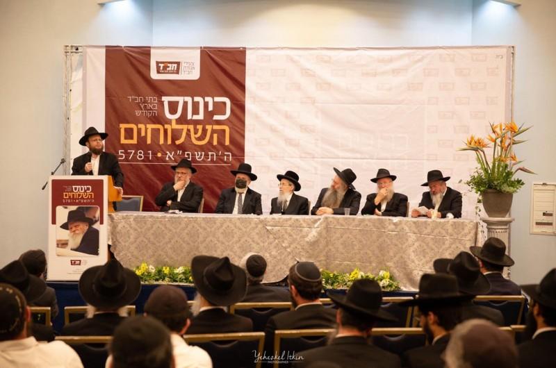 שליח הרבי למירון פתח את כינוס השלוחים הארצי בניר עציון