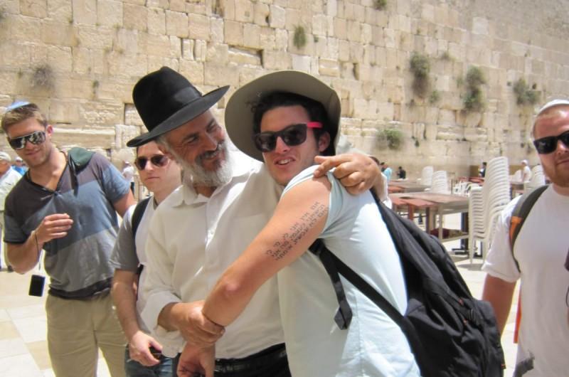 אהב כל יהודי