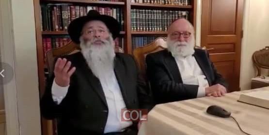 הרב סימון ג'ייקאבסאן והרב קלמן וויינפעלד במסר משותף לחג השבועות